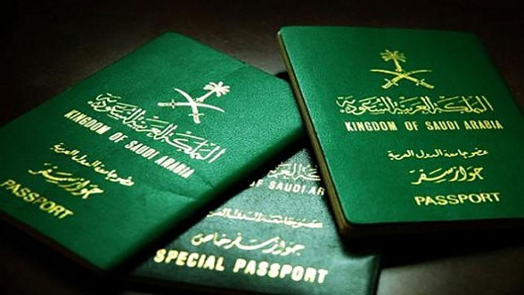 بالصور صور جواز سفر , بطاقة للسفر خارج البلاد 1821