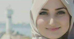 صور صور بنت محجبه , شوفي و اتعلمي واعرفي اية هو الالتزام