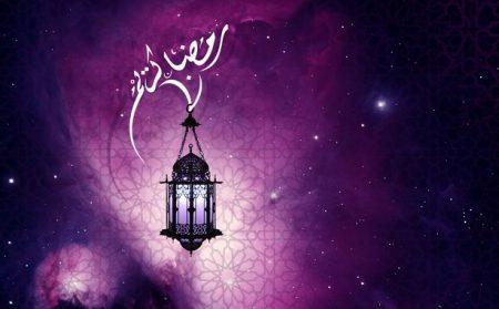 بالصور صور رمضان كريم , هل هلاك شهر مبارك 1827 4