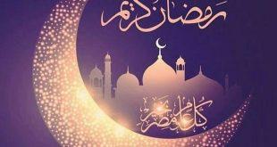 صوره صور رمضان كريم , هل هلاك شهر مبارك