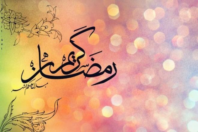 بالصور صور رمضان كريم , هل هلاك شهر مبارك