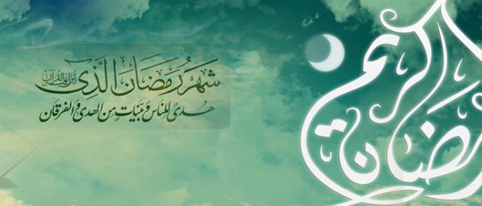 بالصور صور رمضان كريم , هل هلاك شهر مبارك 1827