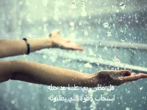 صورة صور عن المطر , انظر الي السماء واحمد ربك وادعي