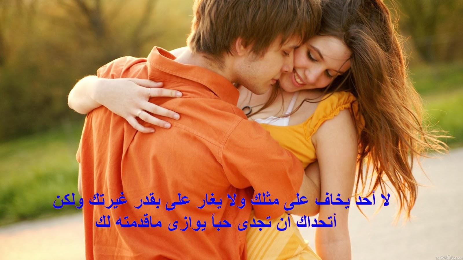 صورة صور حب مكتوب عليها , خلي بالك علي قلبك من كتر الحب
