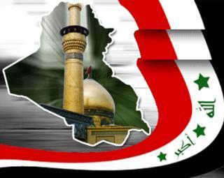 بالصور صور العلم العراقي , رفرف يا علمى و ارفع الراس 1850 1