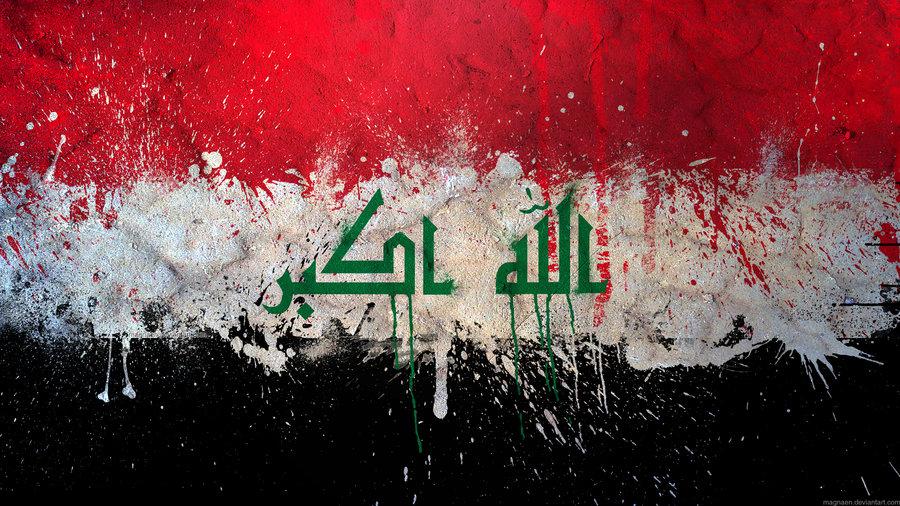 بالصور صور العلم العراقي , رفرف يا علمى و ارفع الراس 1850 2
