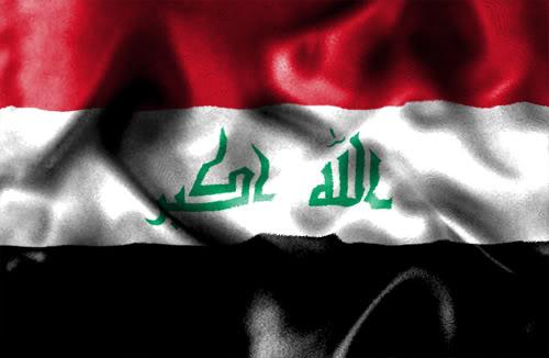 بالصور صور العلم العراقي , رفرف يا علمى و ارفع الراس 1850 3
