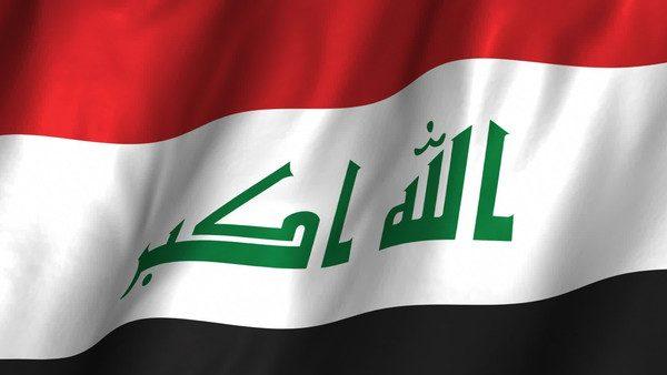 بالصور صور العلم العراقي , رفرف يا علمى و ارفع الراس 1850 4