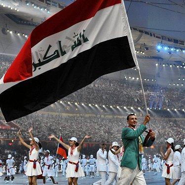 بالصور صور العلم العراقي , رفرف يا علمى و ارفع الراس 1850 5