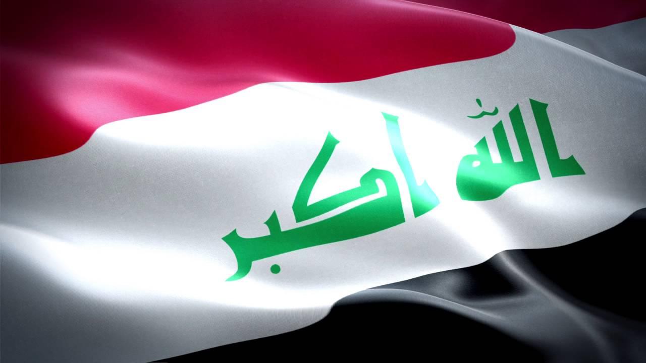 صوره صور العلم العراقي , رفرف يا علمى و ارفع الراس