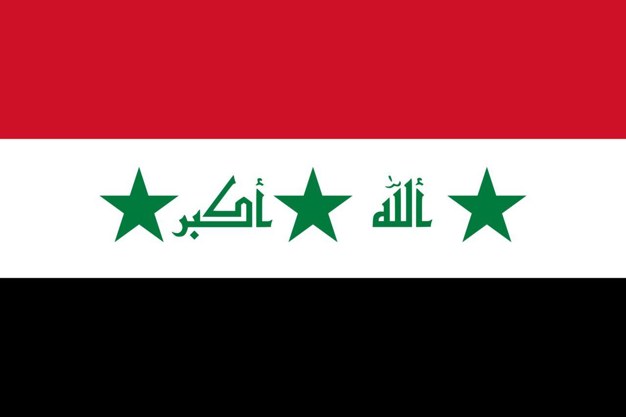 بالصور صور العلم العراقي , رفرف يا علمى و ارفع الراس 1850