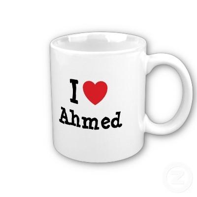 بالصور صور باسم احمد , من خير الاسماء و افضلها 1863 3
