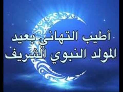 بالصور صور المولد النبوي الشريف , تهاني الامة الاسلامية بمولد افضل خلق الله 1866 2