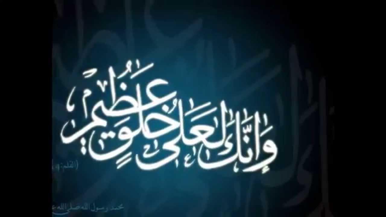 بالصور صور المولد النبوي الشريف , تهاني الامة الاسلامية بمولد افضل خلق الله 1866 5