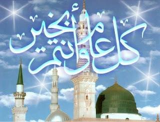 بالصور صور المولد النبوي الشريف , تهاني الامة الاسلامية بمولد افضل خلق الله 1866 7