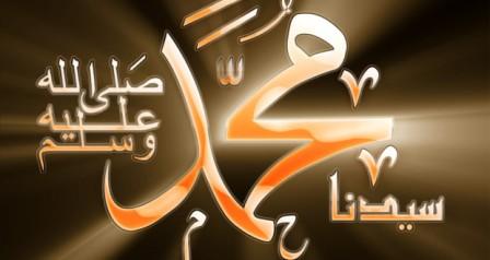بالصور صور المولد النبوي الشريف , تهاني الامة الاسلامية بمولد افضل خلق الله 1866 8
