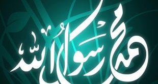 صور المولد النبوي الشريف , تهاني الامة الاسلامية بمولد افضل خلق الله
