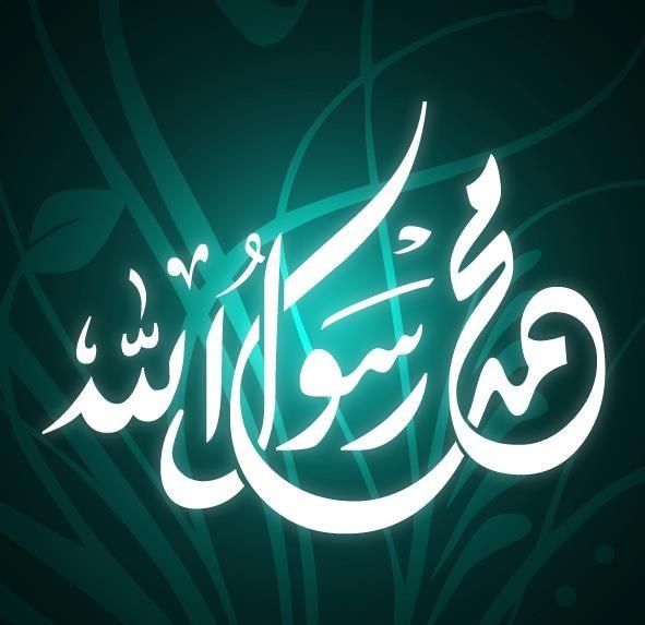صوره صور المولد النبوي الشريف , تهاني الامة الاسلامية بمولد افضل خلق الله