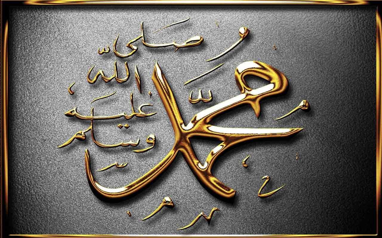 صور صور لاسم محمد , يا حبيبي يا رسول الله
