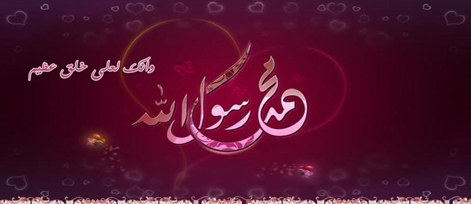 بالصور صور لاسم محمد , يا حبيبي يا رسول الله 1878 2