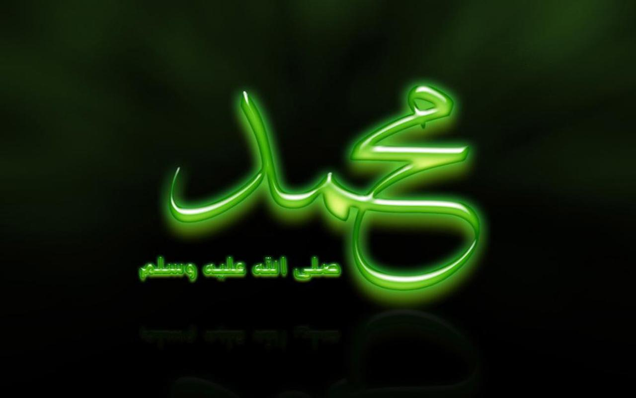 بالصور صور لاسم محمد , يا حبيبي يا رسول الله 1878 3