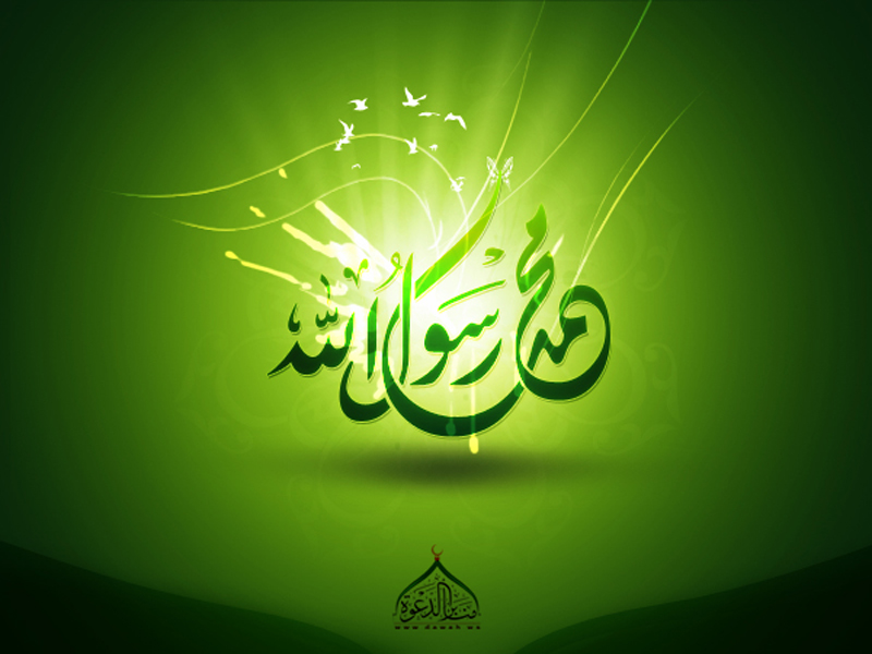 بالصور صور لاسم محمد , يا حبيبي يا رسول الله 1878 6