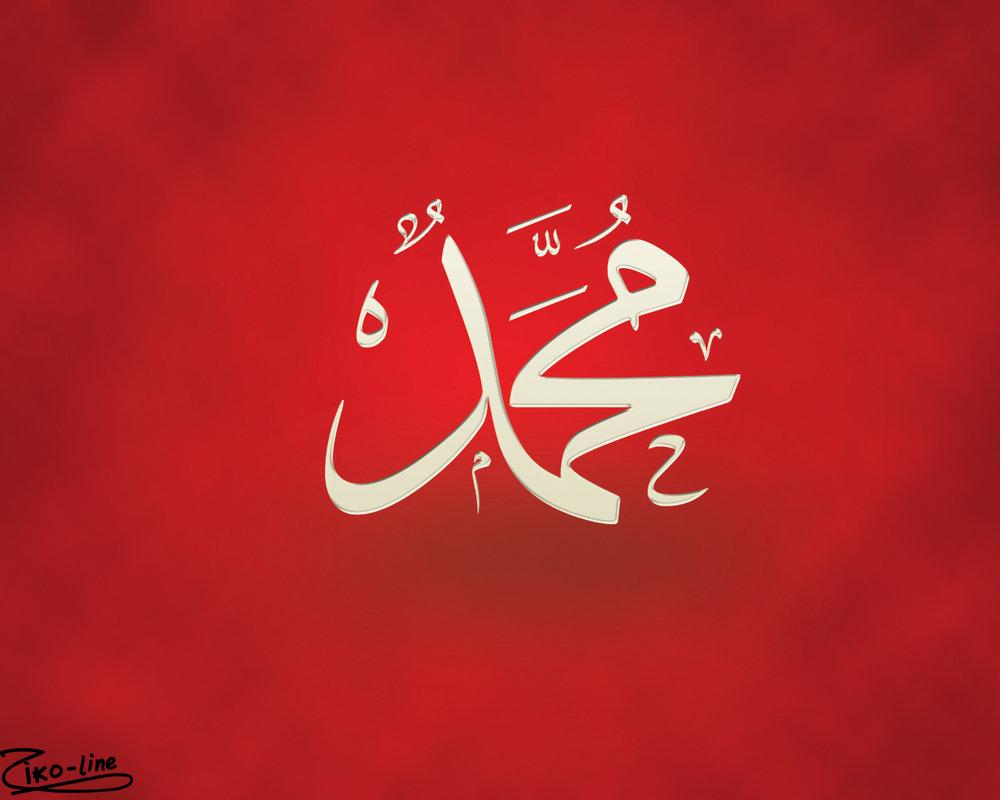 بالصور صور لاسم محمد , يا حبيبي يا رسول الله 1878 7