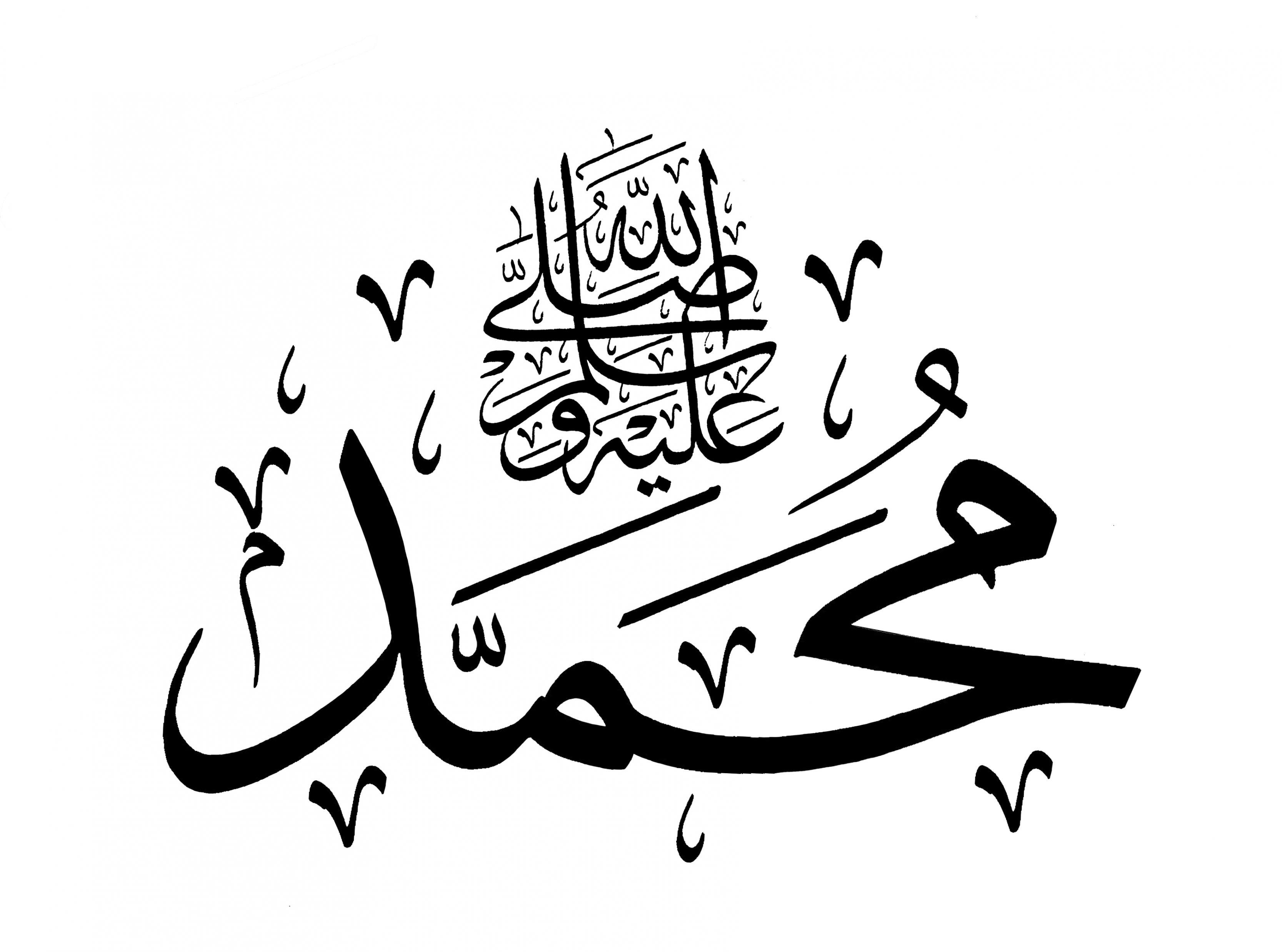 بالصور صور لاسم محمد , يا حبيبي يا رسول الله 1878
