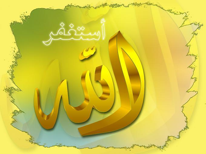 صوره صور خلفيات اسلامية , جدد من شكل موبيلك بكلمات دينية مزخرفة