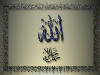 بالصور صور خلفيات اسلامية , جدد من شكل موبيلك بكلمات دينية مزخرفة 1886 8