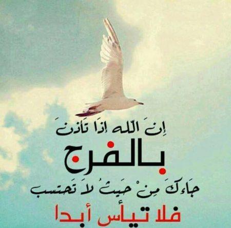 بالصور صور خلفيات اسلامية , جدد من شكل موبيلك بكلمات دينية مزخرفة