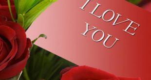 صور مكتوب عليها بحبك , كلمة يحس بها قلب كل عاشق