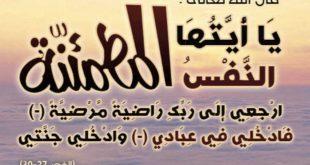 صور دعاء للميت , اللهم ارحم اموات المسلمين جميعا