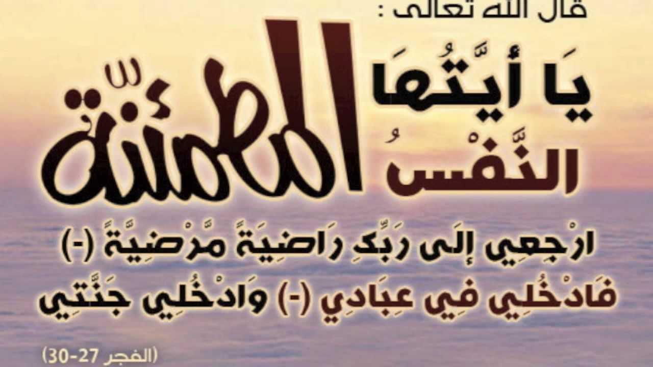 صور صور دعاء للميت , اللهم ارحم اموات المسلمين جميعا