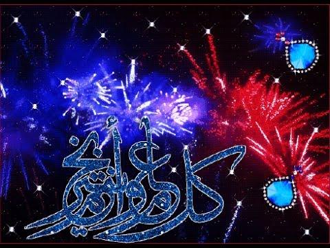 بالصور صور عيد الاضحى , العيد فرحة واجمل لامة 2045 5