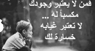 صور عن الوجع , الي شاف حالي حيتوجع