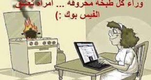صورة صور مضحكة جزائرية , حاسب علي قلبك من كتر الضحك