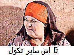 بالصور صور مضحكة جزائرية , حاسب علي قلبك من كتر الضحك 2118 6