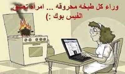 صوره صور مضحكة جزائرية , حاسب علي قلبك من كتر الضحك