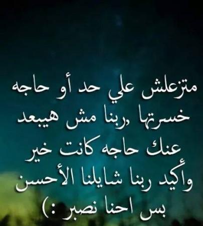 بالصور صور كلام حزين , اة اتوجع قلبي عليك من كتر حزنك 2204 1