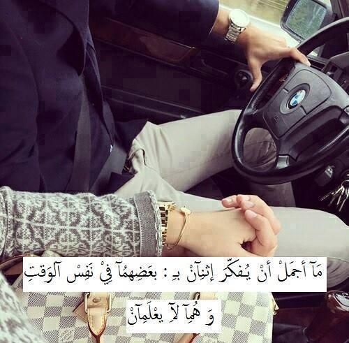 بالصور صور كلام حزين , اة اتوجع قلبي عليك من كتر حزنك 2204 2