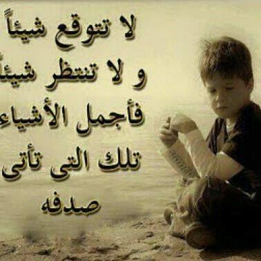 بالصور صور كلام حزين , اة اتوجع قلبي عليك من كتر حزنك 2204 3
