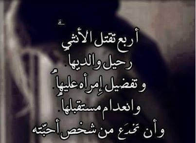 بالصور صور كلام حزين , اة اتوجع قلبي عليك من كتر حزنك 2204 6