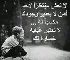 بالصور صور كلام حزين , اة اتوجع قلبي عليك من كتر حزنك 2204 8