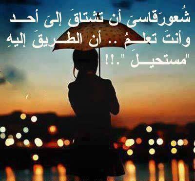 بالصور صور كلام حزين , اة اتوجع قلبي عليك من كتر حزنك 2204