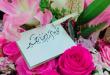 بالصور صور عن عيد الفطر , ارسل التهاني و الامنيات الحلوة من القلب 2311 1 110x75