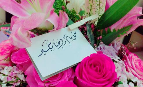 صورة صور عن عيد الفطر , ارسل التهاني و الامنيات الحلوة من القلب