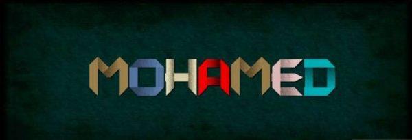 بالصور صور اسم محمد , اسمك في قلبي يا رسول الله 2358 2