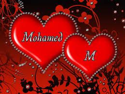 بالصور صور اسم محمد , اسمك في قلبي يا رسول الله 2358