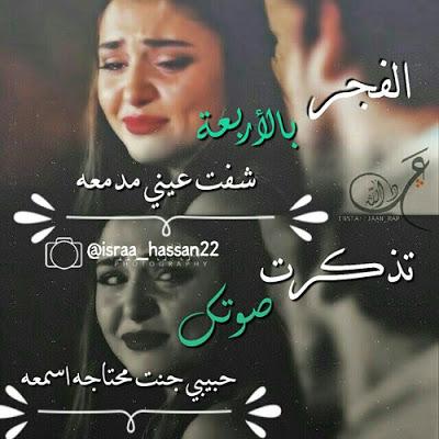 بالصور صور حزينة مكتوب عليها كلام حزن وفراق , كم هو مؤلم فعلا 3269 3